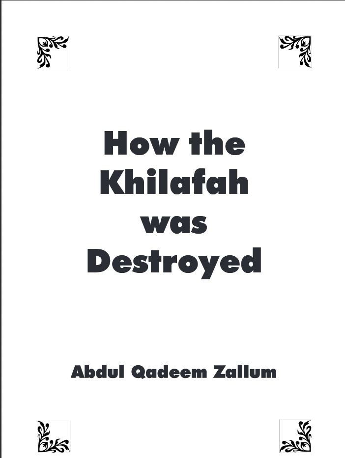 How Khalifah Was Destroyed