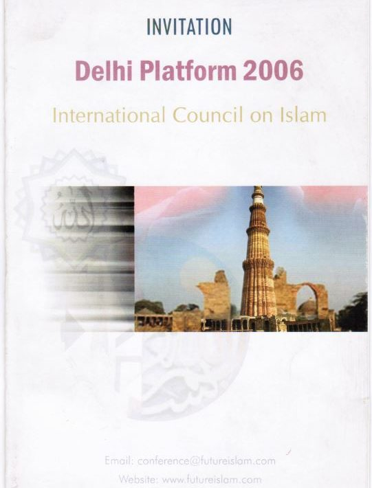 Delhi Platform English 2006 2