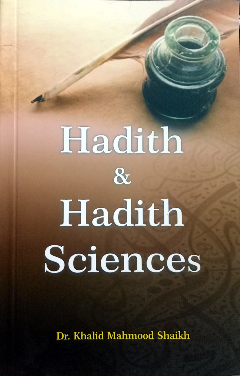 Hadith & Hadith Sciences